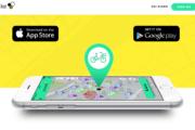 Gobee.bike si ritira da Roma e dall'Europa - Il servizio di bike sharing ha subíto troppi atti vandalici per proseguire il proprio business
