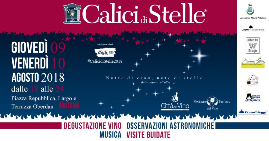 """""""CALICI DI STELLE"""" A MARINO  9 E 10 AGOSTO 2018"""