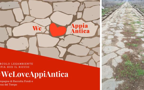 #WeloveAppiAntica  Un Progetto di Donazioni e Cittadinanza Attiva per la manutenzione Via Appia Antica X-XI miglio (Ciampino-Marino)
