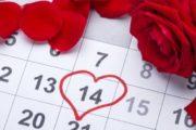San Valentino, tra storia e attualità