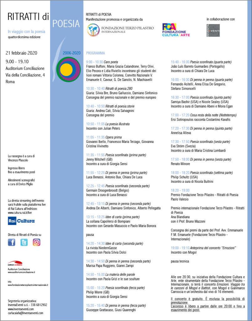 Ritratti di poesia, la XV edizione all'Auditorium Conciliazione di Roma